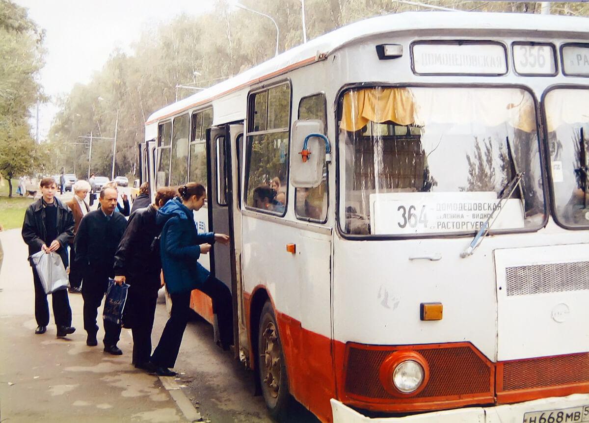 автобусы 90х